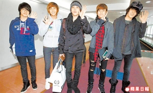 FT Island Arrived in Taipei