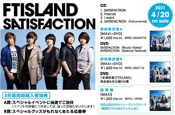FTIsland_satisfaction